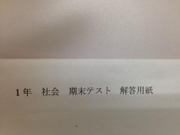 堀川さん1